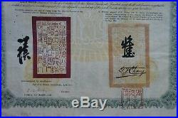 1905 Chinese Imperial Government Honan Railway Bond for 100 pounds