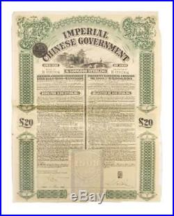 1908 Imperial Chinese Gold Loan $20