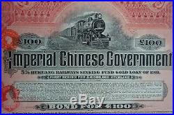 1911Chinese Government Hukuang Railways bond for 100 pounds