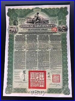 1913 189.40 Chinese Government £20 189.40 Reorganization Gold loan