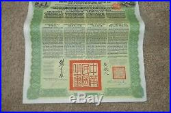 1913 CHINESE GOVERNMENT GOLD LOAN BOND CERTIFICATE Coupons 5% Green £20