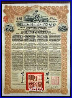 1913 China The Chinese Government, £20 Reorganisation Gold Loan (HSBC) coupons
