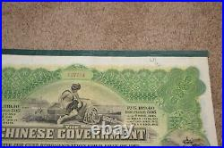 1913 Chinese Government Reorganization GOLD LOAN BOND w Coupons 5% £20 China