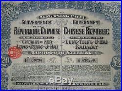 1913 Government of the Chinese Republic Lung-Tsing-U-Hai railway 20 pound bond