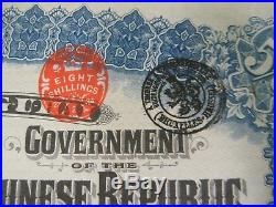 1913 Governmentof the Chinese Republic Lung-Tsing-U-Hai railway bond