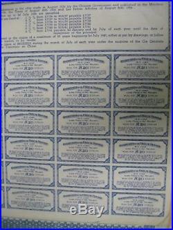 1913 Republicof china Lung-Tsing-U-Hai railway bond