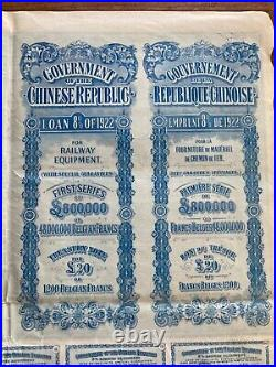 1922 China Government of the Chinese Republic, Railway Equipment Loan