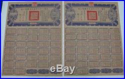 1938 China Chinese 4% Liberty Bond $5x2 bonds not cancelled RARE Running Number