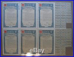 1938 Chinese Republic 27th Year $5 Gold Loan China 6 Bonds NOT Super Petchili