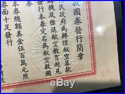 1941 WWII China, Patriotic Aviation $5 Bond