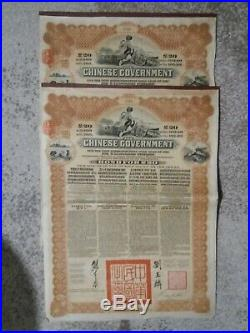 2 X Chinese Government Reorganisation Gold Loan 1913 consecutive serial no