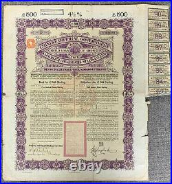 2 x 1898 Imperial CHINA Government £500 Uncancelled Gold Bond With Coupons Pasco