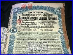 £20 Chinese Lung Tsing U Hai Railway 1913 bond share with coupons