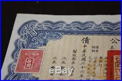 2x bonds consecutive 1937 China Liberty Bond $10 Chinese Stock Bonds Uncancelled