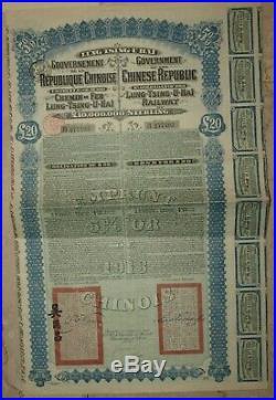 5 Chinese Bonds RARE