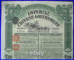 5% Imperal Chinese Government Gold Loan 20 £ Paris 1909 uncancelled