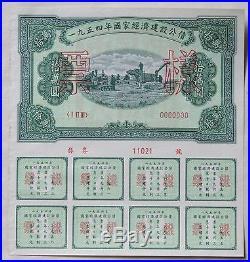 B6031, China Construction Bonds 1954 Full 5 Pcs Specimen Booklet, 500,000 Dollar
