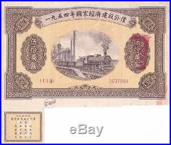 B6042, China 4% Construction Bond 500,000 Dollar (Highest Value), 1954 Rare