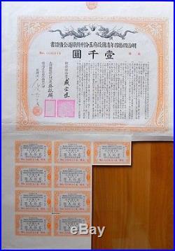 B9064, China 5% Peking-Hankow Railway Loan, 1000 Gold Yen Bond, 1911