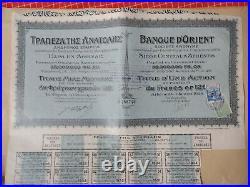 BANQUE d'ORIENT ATHENS 1904 125 GOLD FRANCS