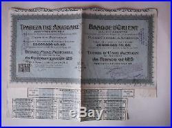 BANQUE d'ORIENT ATHENS 1910 125 GOLD FRANCS