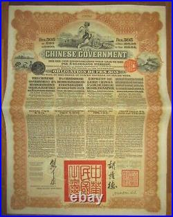 CHINA 1913 Reorganisation Loan £20 BIC +cp UNCANCELLED + SCRIPOTRUST certified