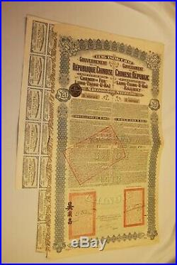 CHINA 2 x Lung-Tsing-U-Hai Railway 20 Pd Gold Loan 1913, uncancelled/coupons