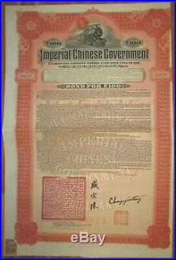 CHINA Chinese Government Hukuang Railway 5% Gold Bond 1911 £100 JPM BNY +coupons