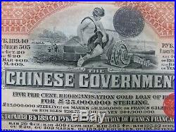 CHINA Chinese Government Reorganisation Gold Loan of 1913 £20 Russian RBLS 189.4