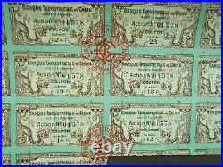 CHINA INDUSTRIAL BANK / BANQUE INDUSRIELLE de CHINE BLUE FOUNDERS SHARE 1913