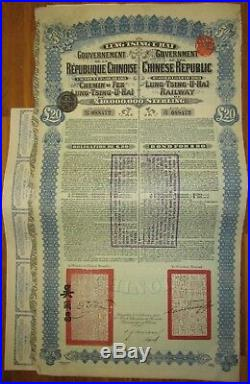 CHINA Super Petchili Lung-Tsing-U-Hai Railway 1913 +coup SCRIPOTRUST certified