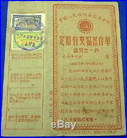 COLLECTION LOT 100 DIFFERENT CHINESE Bond Deposit Stock Share certificates