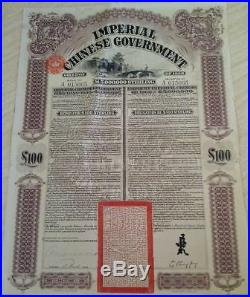 China 1908 Imperial Chinese Government £ 100 Sterling UNC Bond Loan Share HSBC