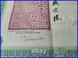 China 1911 Imperial Chinese Hukuang Railway £ 20 Gold NOT CANCELLED Bond DAB