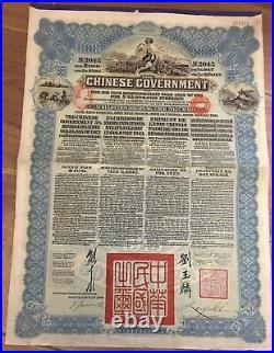China 1913 Chinese Government 2045m Gold Loan Bond # Deutsch-asiatische Bank