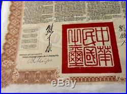 China 1913 Chinese Government Reorganisation 20 Pounds Coupons UNC Bond Loan RAB