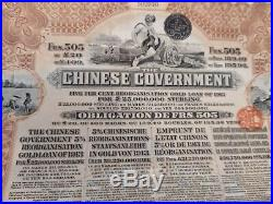 China 1913 Chinese Reorganisation 20 Pounds Gold Coupons NOT CANCELLED Bond BIC