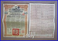 China 1913 Chinese Reorganisation Gold Loan Bonds £20 NOT Super Petchili, Farmer