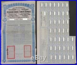 China 1913 Chinese Super Petchili Lung Tsing U Hai LTUH RW Coupons Bond Loan