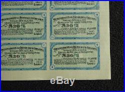China 1913 Lung-Tsing-U-Hai Railway Gold Loan £20 Bond RESERVE STOCK (1 of 1410)