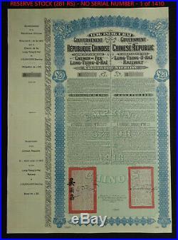 China 1913 Lung-Tsing-U-Hai Railway Gold Loan £20 Bond REVERSE STOCK (1 of 1410)