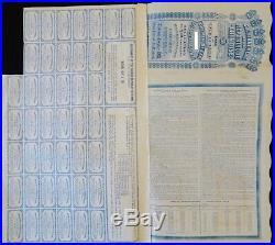 China 1913 Super Petchili Lung Tsing U Hai 20 Pounds Gold UNC Coupons Bond Loan