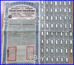 China 1913 Super Petchili Lung Tsing U Hai 20 Pounds OR 55 Coupons UNC Bond Loan