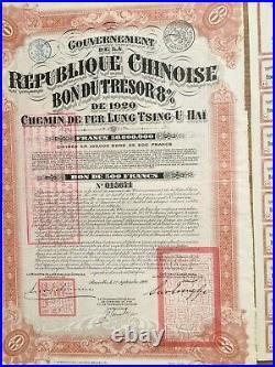 China 1920 Lung Tsing U Hai Railway Bond With Coupons Uncancelled