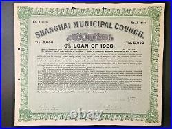 China 1926 Shanghai Municipal Council 5,000 Silver Taels Bond Loan