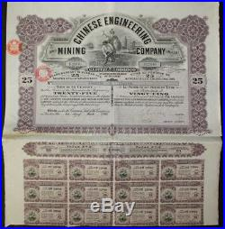 China 1930 Chinese Engineering Mining Company 25 Shares NOT CANCELLED Bond Loan