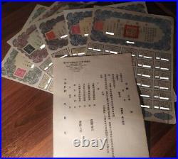 China 1937 Liberty Escalera Set 1000 100 50 10 5 Dollars Bonds Loan