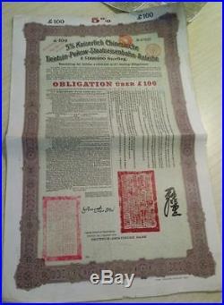 China Chinese 1908 Germany Tientsin Pukow Staatseisenbahn 100 Pounds UNC Bond
