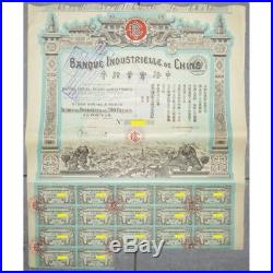 China, Chinese, 1913 Bank Industrial of China RARE Founder share of 500 Francs