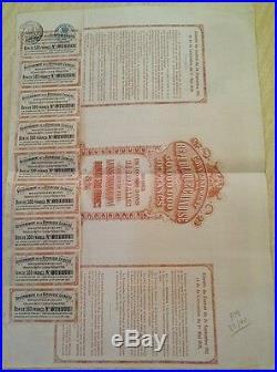 China Chinese 1920 LTUH Railway NO STAMP 500 Francs UNCANCELLED Bond Loan RARE